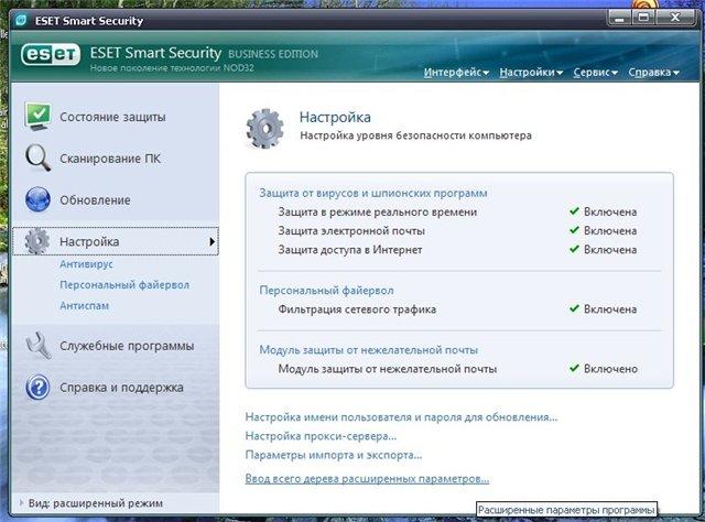1850373) скачать бесплатно torrent файлом или через обменник . . Свежие кл